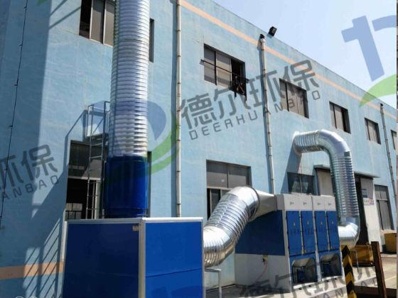 青岛某钢结构公司烟尘治理工程