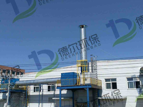 青岛某公司废气治理项目