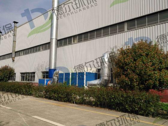 咸宁某大型汽车装备制造公司焊接除尘项目