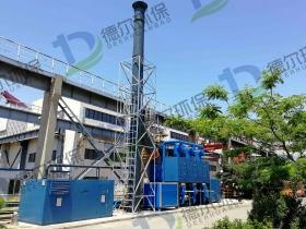 青岛某公司废气净化处理项目