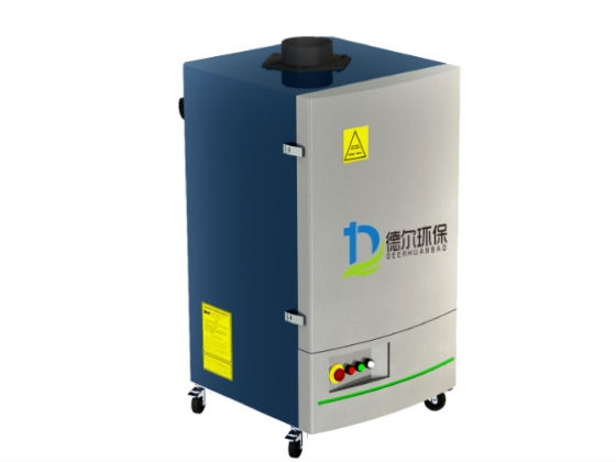 MINI系列焊烟净化器