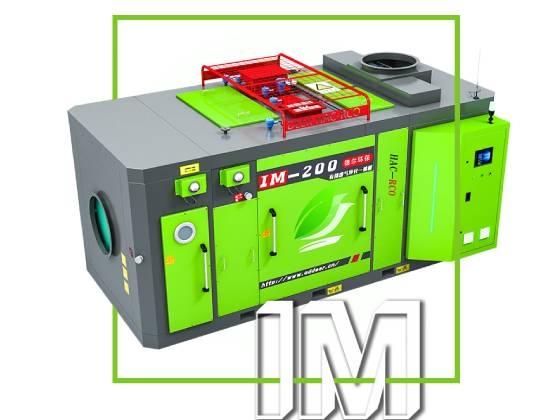 IM200-有机废气治理一体机